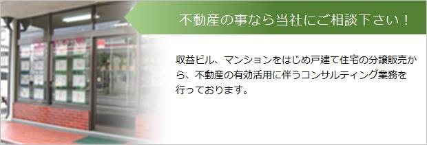 千葉船橋の注文住宅